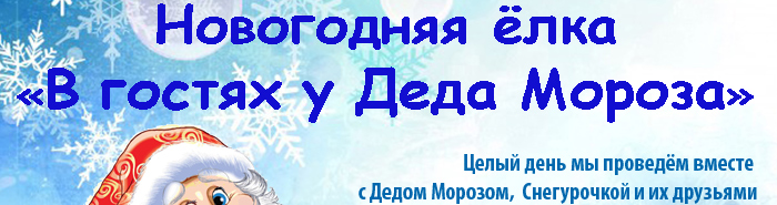 afiche-ded-moroz-185