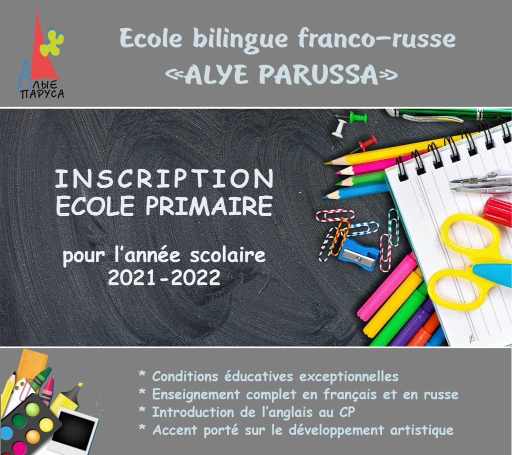 Inscription-2021-affiche-fr
