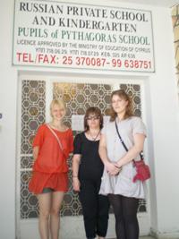 """Преподаватели школы """"Алые паруса"""" в детском саду """"Ученики Пафагора"""" на Кипре"""