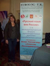 """Директор школы """"Алые паруса"""" на Международной конференции в Лондоне"""